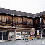 湯谷温泉駅 (JR東海・飯田線)~かつては旅館を併設していた個性的な木造駅舎~