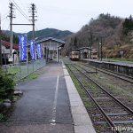 備後落合駅(JR西日本・芸備線・木次線)~秘境駅、二つの池~