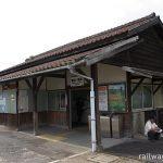 備前一宮駅(JR西日本・吉備線)~まもなく失われる明治の木造駅舎~