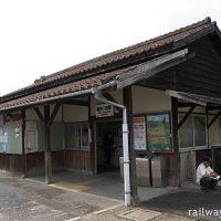 吉備線・備前一宮駅、開業の明治37年築の木造駅舎も改築に…