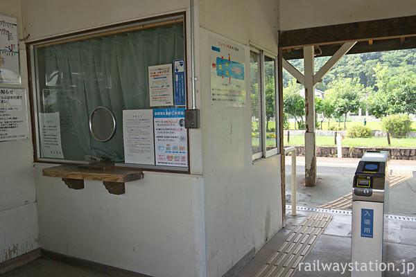 吉備線・備前一宮駅、窓口跡と自動改札口