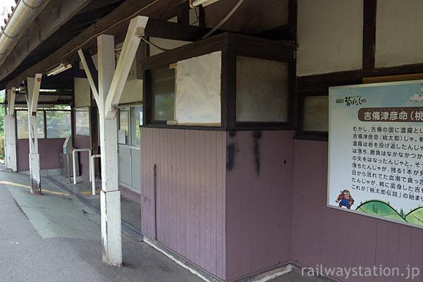吉備線・備前一宮駅の木造駅舎、ホーム側