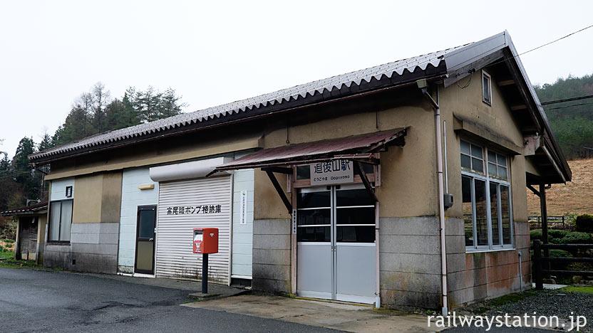 JR西日本・芸備線・道後山駅、モルタルの木造駅舎