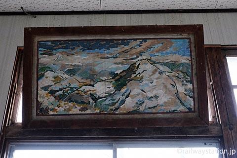芸備線・道後山駅、待合室に展示されている道後山が描かれた?絵画