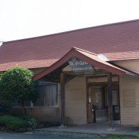 JR西日本芸備線・比婆山駅、社殿風の和風駅舎が現役