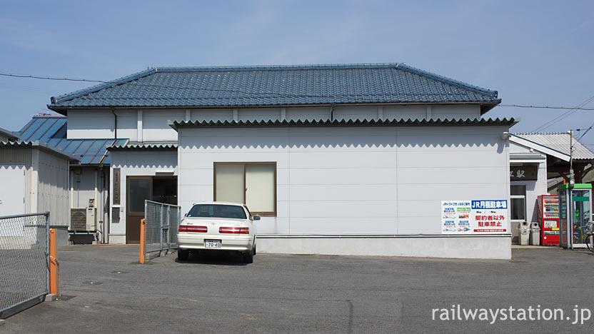 JR山陰本線・東松江駅、大きく改修され原形をほとんど留めない木造駅舎
