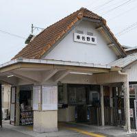 JR西日・阪和線・東佐野駅、駅開業の昭和14年以来の木造駅舎が現役。