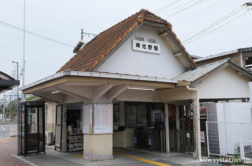 JR西日・阪和線・東佐野駅、昭和14年以来の洋風木造駅舎が現役。