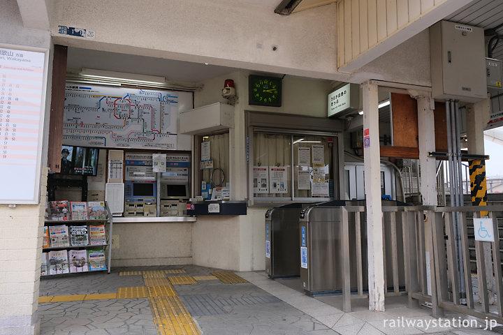 阪和線・東佐野駅、駅舎内の改札口と切符売場