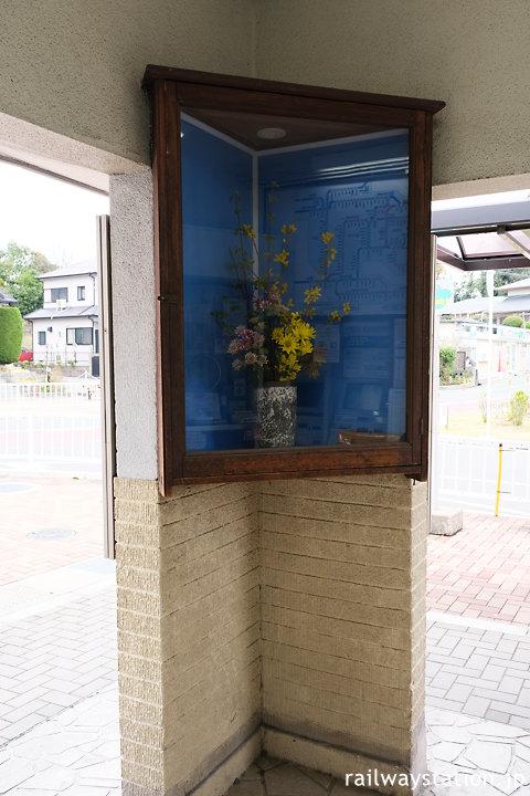 阪和線・東佐野駅、柱裏側のちょっとした展示スペース