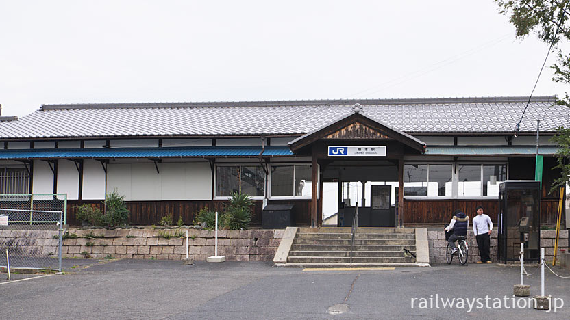 jR西日本・桜井線、明治の木造駅舎が残る櫟本駅 (奈良県天理市)