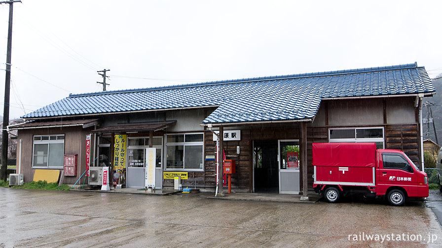 JR西日本三江線・因原駅、木造駅舎には運送会社が入居
