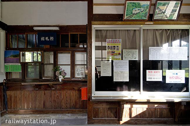 JR木次線・出雲八代駅の木造駅舎、古い木の質感のままの窓口