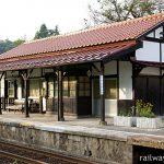 出雲八代駅(JR西日本・木次線)~木造駅舎、夕の顔と朝の顔~