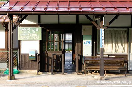 島根県奥出雲町、JR木次線・出雲八代駅