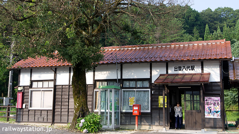 JR西日本・木次線・出雲八代駅、開業の1932年(昭和7年)以来の木造駅舎