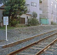 JR西日本・和田岬線、鐘紡前駅の廃駅跡。プラットホームの跡が残る。