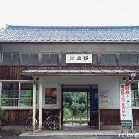川平駅(JR西日本・三江線)~味わいある木造駅舎と駅猫と…~