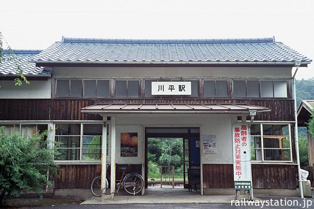 味わい深い木造駅舎、三江線の川平駅