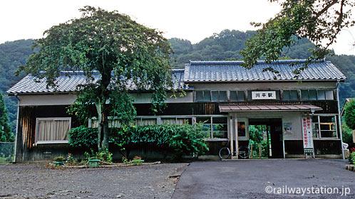 昭和5年の三江線第一期開業からの木造駅舎、川平駅