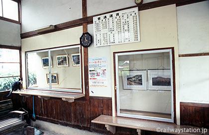 JR西日本・三江線・川平駅の木造駅舎、窓口跡はギャラリー風に