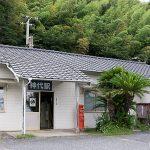 JR西日本山陽本線・神代駅、昭和19年築の木造駅舎