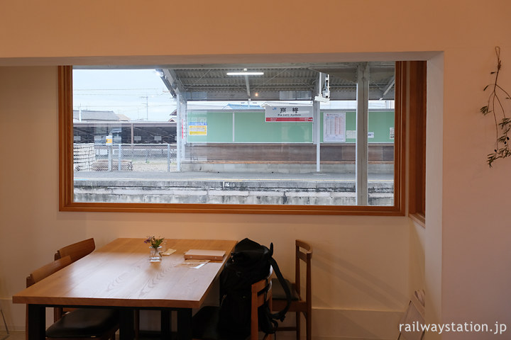 桜井線・京終駅カフェ「ハテノミドリ」店内から駅を眺める
