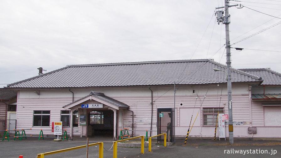 JR西日本桜井線・京終駅、改修前の2009年当時の木造駅舎
