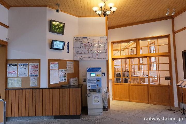 桜井線・京終駅窓口跡、旧駅事務室はカフェ「ハテノミドリ」に…