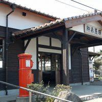 御来屋駅(JR西日本・山陰本線)~山陰最古の駅舎は産直市場「みくりや市」に~