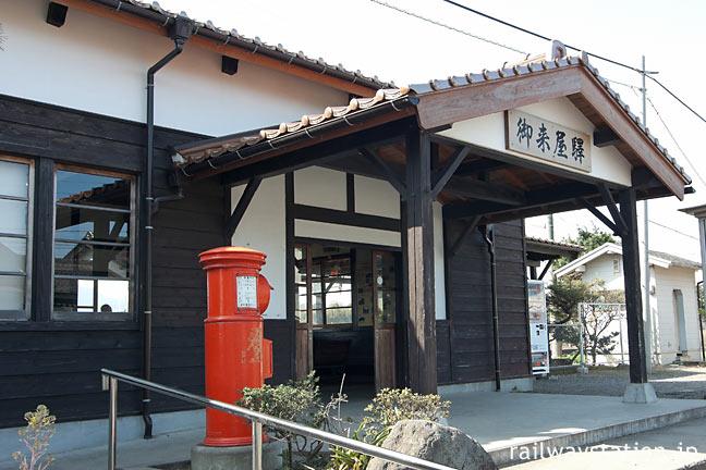 鳥取県大山町、山陰本線・御来屋駅、明治35年築の木造駅舎