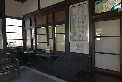 山陰本線・御来屋駅、明治築の木造駅舎の窓口跡