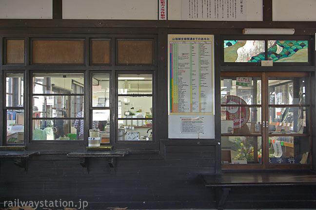 御来屋駅、窓口跡の向こうで「みくりや市」がオープン