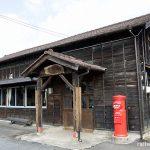 美作千代駅 (JR西日本・姫新線)~素朴で木の質感豊かな大正の木造駅舎~