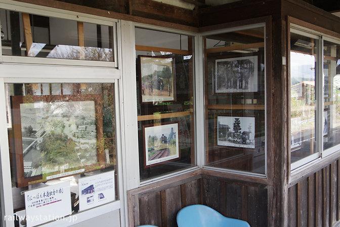 昔の美作千代駅の風景などが展示された駅舎ホーム側