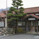 美作滝尾駅(JR西日本・因美線)~昭和初期のままの懐かしさ溢れる木造駅舎~