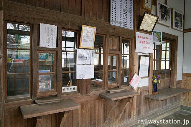 美作滝尾駅、原形を留めた出札口(切符売場)と手小荷物窓口跡