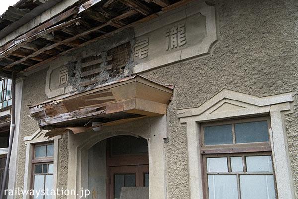 美作滝尾駅前の街中、かつての滝尾郵便局の局舎