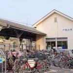 桃山駅 (JR西日本・奈良線)~明治天皇の大喪列車を受け入れた由緒ある駅の今~