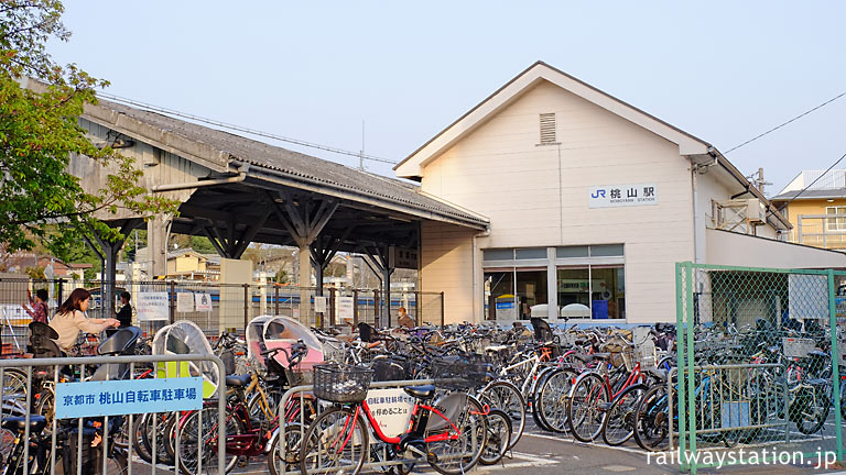 JR奈良線・桃山駅、改修された木造駅舎に古い上屋が風格を添える。