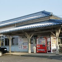 JR西日本・山陰本線・直江駅、昭和12年築の木造駅舎