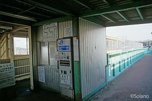 JR山陰本線・直江駅、駅舎機能は跨線橋上に…