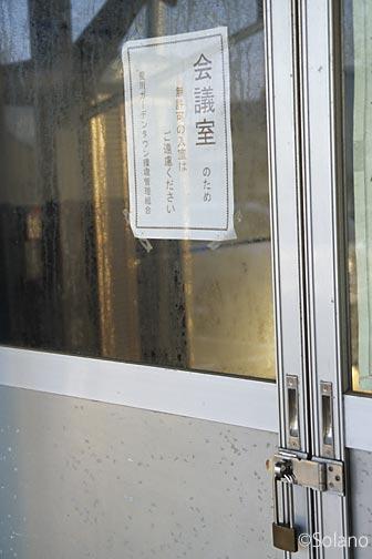山陰本線・直江駅、駅舎は閉鎖されている