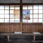 野馳駅 (JR西日本・芸備線)~木の質感豊かな昭和の木造駅舎~