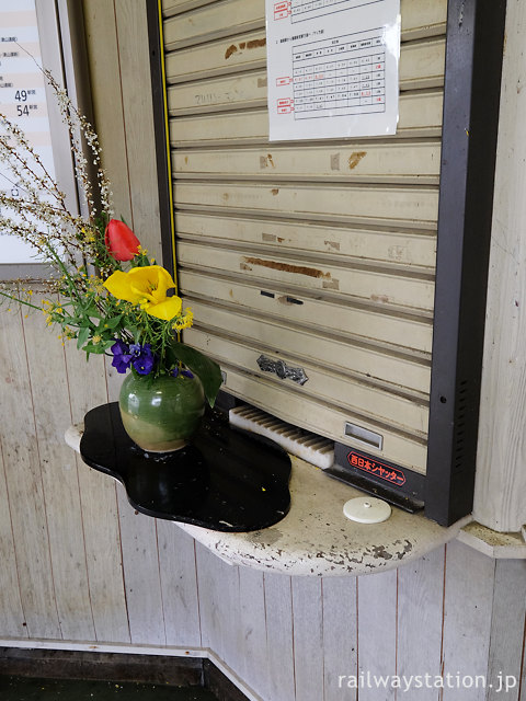 JR西日本姫新線・太市駅、無人駅となった窓口に飾られた花