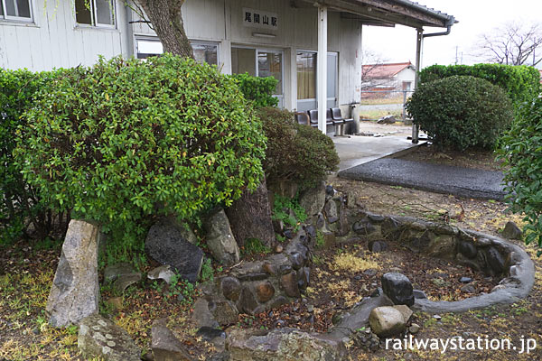 JR三江線・尾関山駅、駅舎ホーム側の枯池と植込み