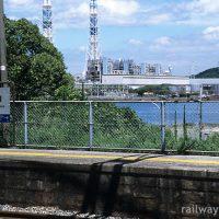JR西日本・紀勢本線・冷水浦駅ホームから眺める和歌浦湾(和歌山県・海南市)