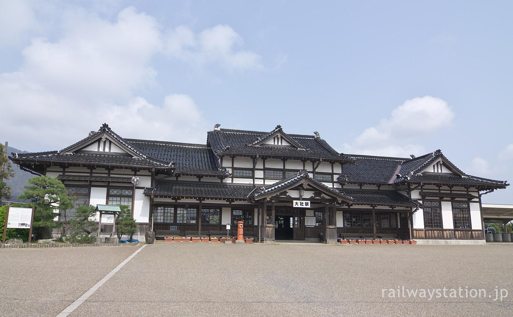 大社線・大社駅、廃線後も保存される至高の和風駅舎