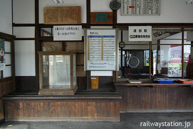 JR西日本・建部駅の木造駅舎、原形をよく留めた出札口と手小荷物窓口跡