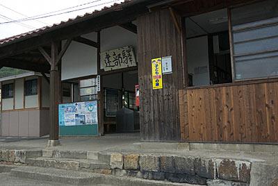 JR西日本・建部駅の木造駅舎、花崗岩が使われた基礎部分